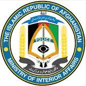 ministry_of_interior
