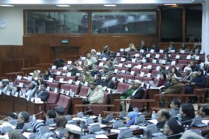 Afghan Parliament (file photo)