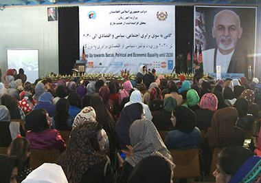 2016_womans_day_Kabul