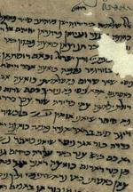 ancient_manuscript