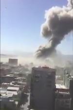 kabul_bombing_may2017