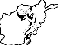 afgbasketball