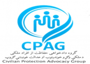 cpag_civilian_protection_advocacy_group