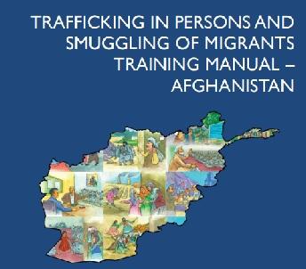 trafficking_manual