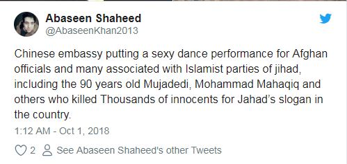 Click on image to enlarge