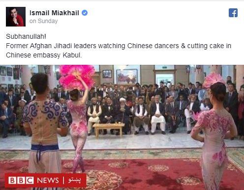 ismail_miakhail