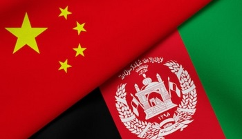 china_afghanistan
