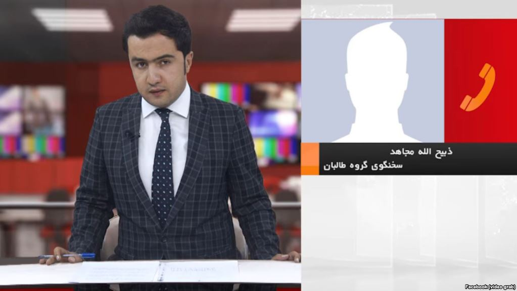 Free speech or treason? The Afghan network 1TV interviewed a Taliban spokesman live on TV.